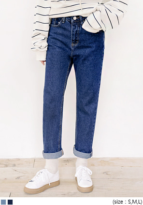 [BOTTOM] DAY STRAIGHT DENIM PANTS