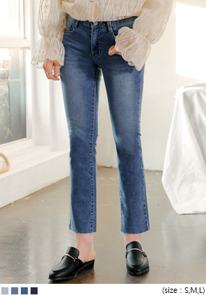 [BOTTOM] NATURAL CUTTING DENIM PANTS