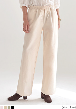[BOTTOM] SOLID SET-UP WIDE BANDING PANTS