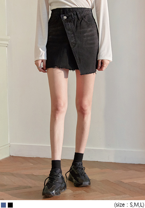 [SKIRT] AWESOME UNBAL DENIM SKIRT