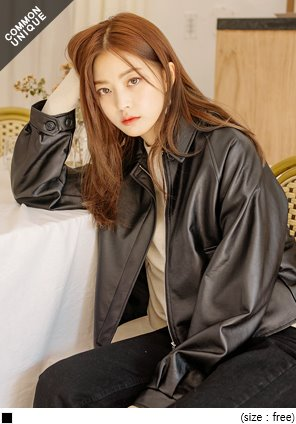 [OUTER] LOW PLAT LEATHER JACKET