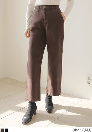 [BOTTOM] WARM WIDE COTTON PANTS