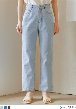 [BOTTOM] RUST STRAIGHT DENIM PANTS
