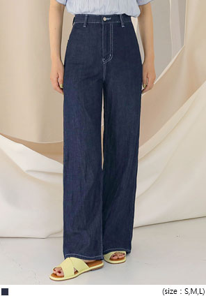 [BOTTOM] RIKA WIDE LONG DENIM PANTS