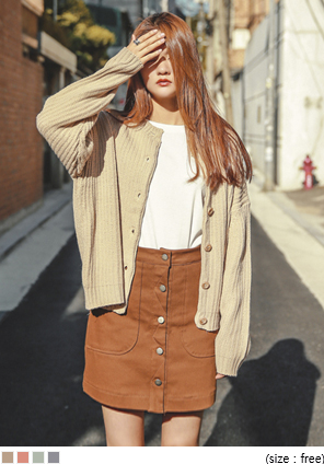 [OUTER] SWEET VOLUM CARDIGAN