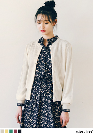 [OUTER] BALLOON MINIMAL KNIT CARDIGAN
